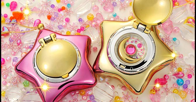Sailor Moon Star Locket Toys Gold & Pink Versions 2015
