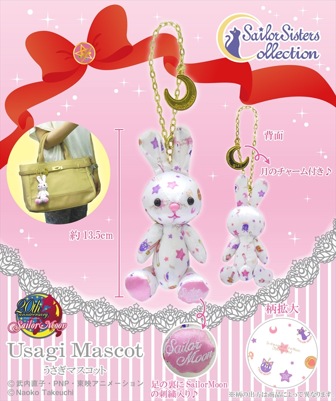 """sailor moon"" ""sailor moon plush"" ""sailor moon toys"" ""sailor moon merchandise"" ""sailor moon 2014"" ""sailor moon wand"" ""sailor moon compact"" bunny shop japan anime"