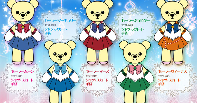 Sailor Moon Crystal x Kumamate Teddy Bear Costumes