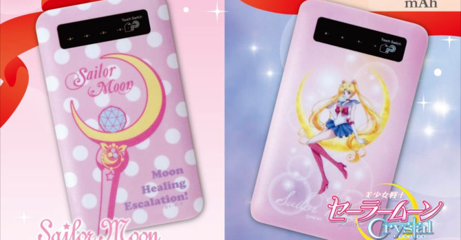 Moon Stick & Sailor Moon Crystal Power Chargers