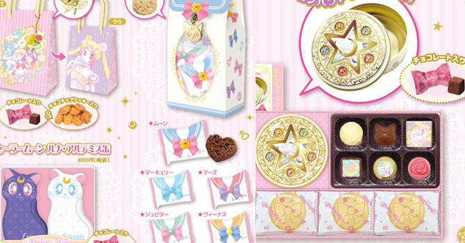 Sailor Moon & Sailor Moon Crystal Chocolate Candy Cookies