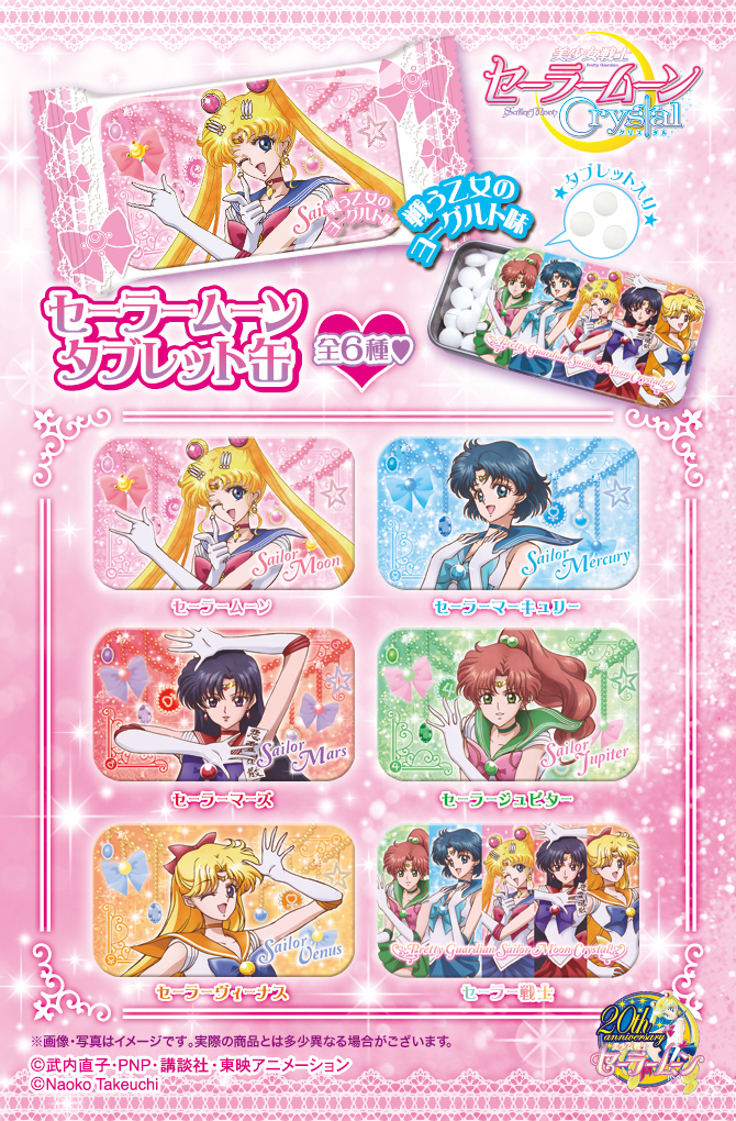 """sailor moon crystal"" ""sailor moon"" ""sailor moon merchandise"" ""sailor moon candy"" chocolate valentine japan anime shop luna gift candy"