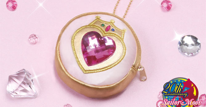 Sailor Chibimoon Prism Heart Compact Mascot