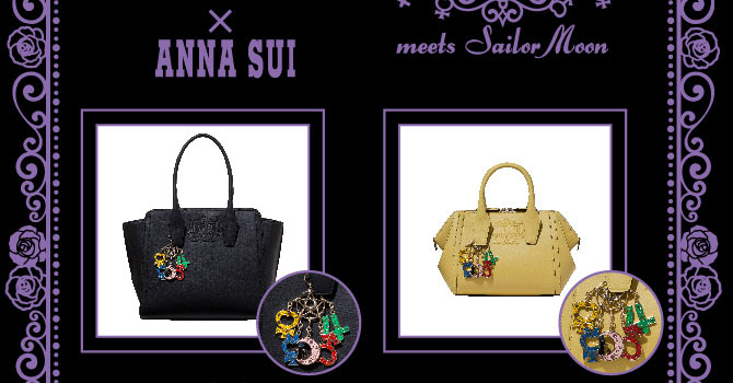 Sailor Moon x Anna Sui Fashion Collaboration 2015