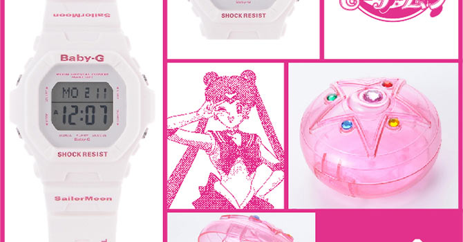 Sailor Moon Baby-G Watch Collaboration 2015