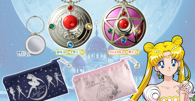 Sailor Moon Capsule Goods Gashapon Silver Version