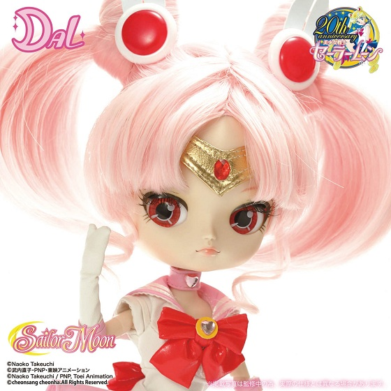 """sailor moon"" ""sailor moon merchandise"" ""sailor moon doll"" ""sailor moon toy"" ""sailor chibimoon"" pullip dal fashion japan anime shop"