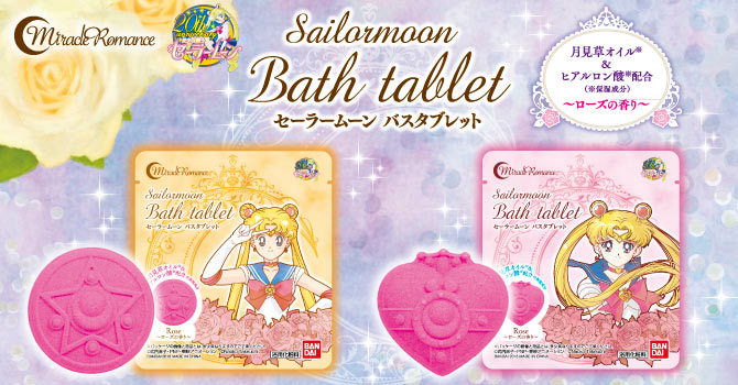 Sailor Moon Compact Bath Tablets