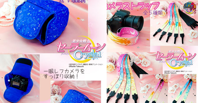Sailor Moon Crystal Camera Pouch & Straps