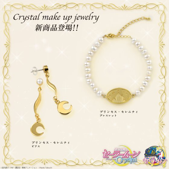 """sailor moon"" ""sailor moon crystal"" ""sailor moon merchandise"" ""sailor moon jewelry"" ""princess serenity"" ""premium bandai"" pearl gold bracelet fashion anime japan shop"