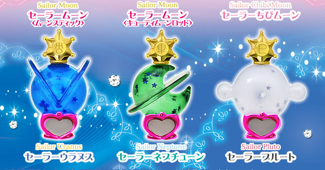 Sailor Moon Prism Power Dome Gashapon Set 2
