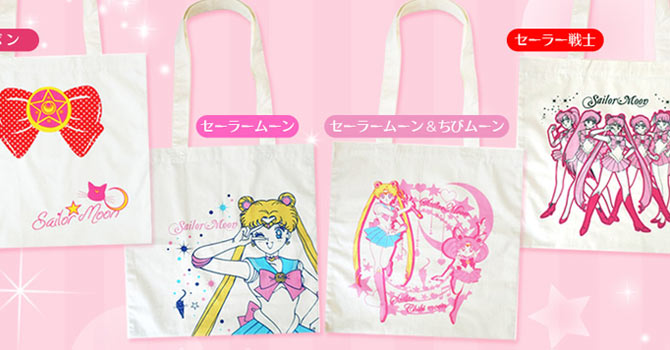 Sailor Moon Pouches, Totes and Bags