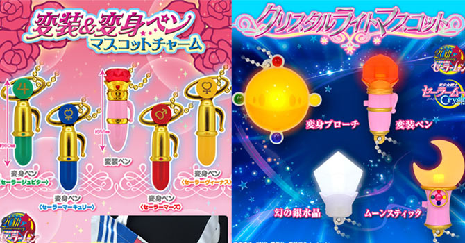 Sailor Moon Transformation Pens & Crystal Light Mascots