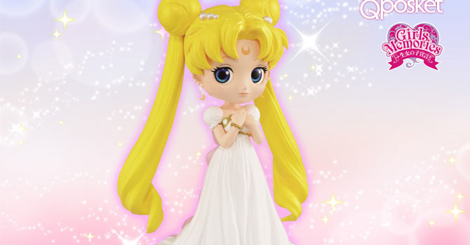 Princess Serenity Q Posket Figure from Banpresto