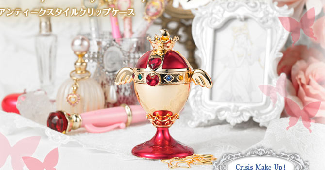 Sailor Moon Rainbow Moon Chalice Clip Case