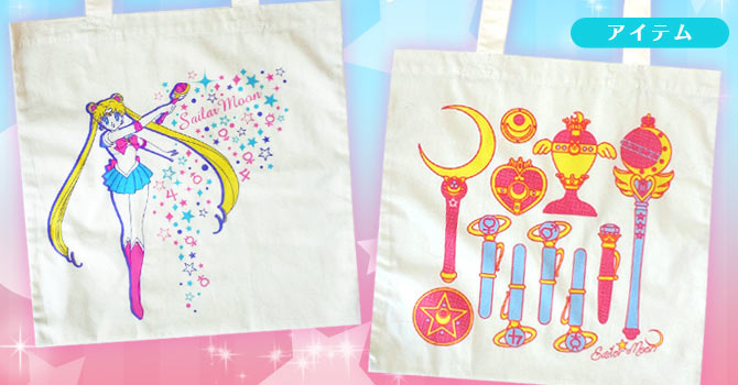 Village Vanguard Limited Sailor Moon Tote Bags