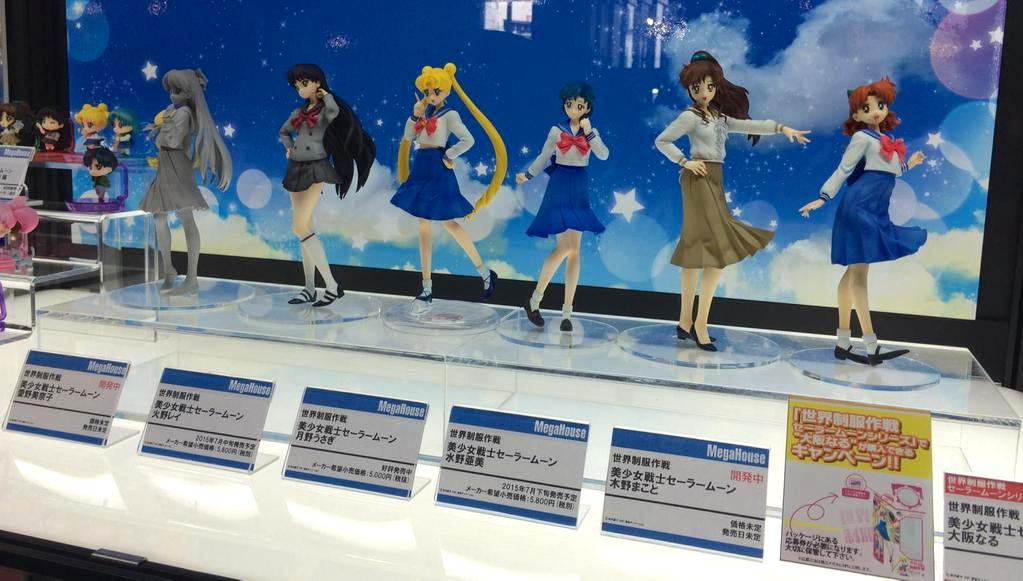 """sailor moon"" ""sailor moon figures"" ""sailor moon merchandise"" ""sailor moon toys"" megahouse ""petit chara"" anime figure japan"