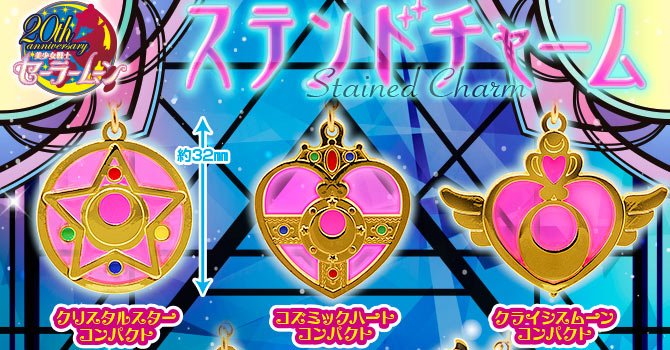 Sailor Moon Stained Charm Gashapon