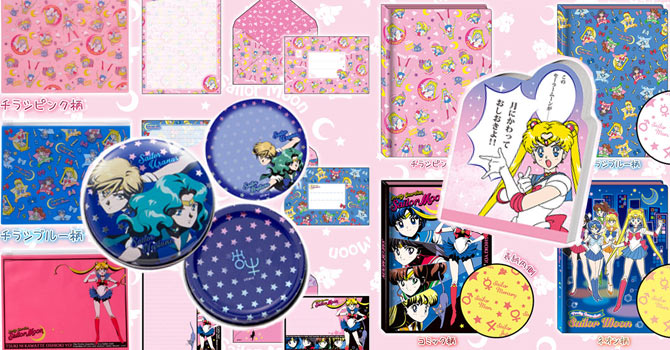 Sailor Moon Stationery Miracle Romance Memories