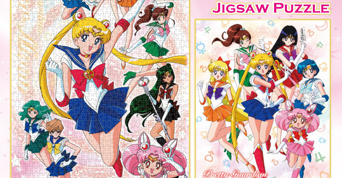 Sailor Moon 90s Illustrations Puzzles