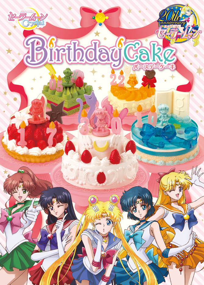 """sailor moon"" ""sailor moon crystal"" ""sailor moon toys"" ""sailor moon merchandise"" ""re ment"" figure anime japan birthday cake chocolate shop"