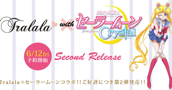 Sailor Moon Crystal x Tralala Second Fashion Collaboration