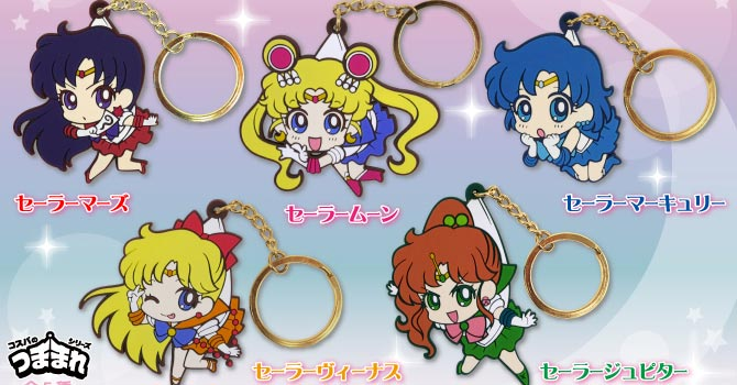 Sailor Moon Crystal Pinched Keychains & Straps