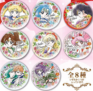 """sailor moon"" ""sailor moon merchandise"" ""sailor moon toys"" ""sailor moon cup"" ""botanical pattern"" cup acrylic anime japan shop 2016 sailor saturn pluto starlights uranus neptune chibimoon collection plate"