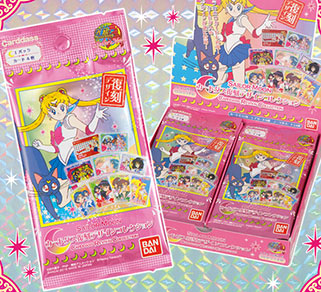 """sailor moon"" ""sailor moon merchandise"" ""sailor moon toys"" ""sailor moon cards"" ""sailor moon collectibles"" holo card carddass anime japan shop"