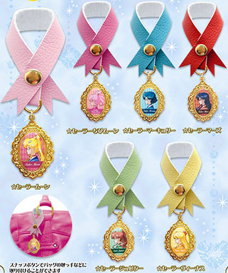 """sailor moon"" ""sailor moon merchandise"" ""sailor moon crystal"" ""sailor moon toys"" ""sailor moon charm"" ""sailor moon collectibles"" cameo charm bag purse accessories 2016 anime shop japan"