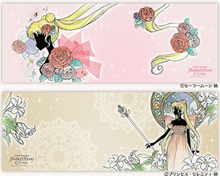 """sailor moon"" ""sailor moon merchandise"" ""sailor moon crystal"" ""sailor moon toys"" washcloth towel japan anime shop 2015"