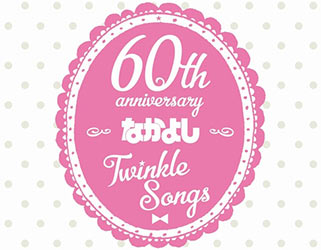 """sailor moon"" ""sailor moon merchandise"" ""sailor moon music"" ""sailor moon songs"" ""twinkle songs"" ""nakayoshi 60th"" music cd shop anime japan 2015"