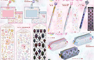 """sailor moon"" ""sailor moon crystal"" ""sailor moon merchandise"" ""sailor moon toys"" ""sailor moon stationery"" ""sailor moon collectibles"" pen pouch pencil file memo notebook sticker magnet anime japan shop ""sun star"""