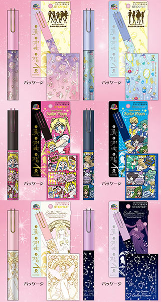 """sailor moon"" ""sailor moon merchandise"" ""sailor moon toys"" ""sailor moon pen"" ""sailor moon stationery"" stickyle scissors ""sun star"" anime japan shop 2016"