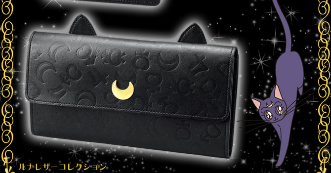Sailor Moon Luna Leather Collection Accessories