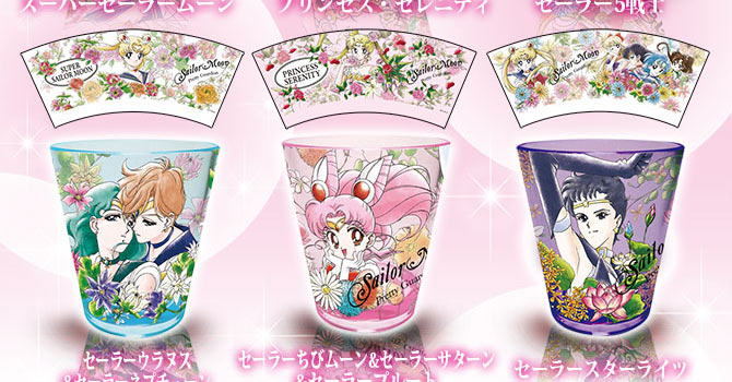 Sailor Moon Botanical Pattern Plates & Cups