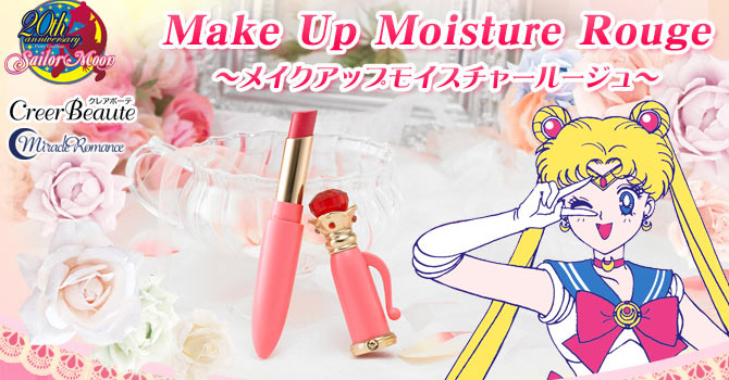 Sailor Moon Miracle Romance Makeup Moisture Rouge