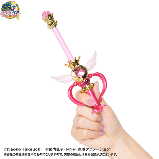 """sailor moon"" ""sailor moon wand"" ""sailor moon toy"" ""sailor moon merchandise"" ""sailor moon crystal"" ""kaleido moon scope"" supers wand ""prism stationery"" ""sun star"" bandai anime japan shop 2016"