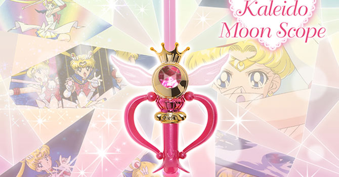 Sailor Moon Kaleidomoon Scope Wand Pointer Prism Stationery