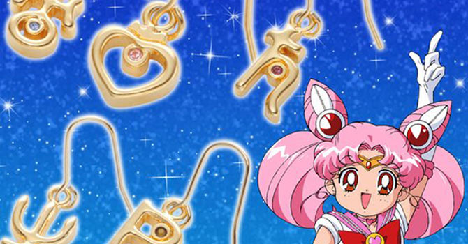Sailor Moon Outer Senshi Planet Symbol Earrings
