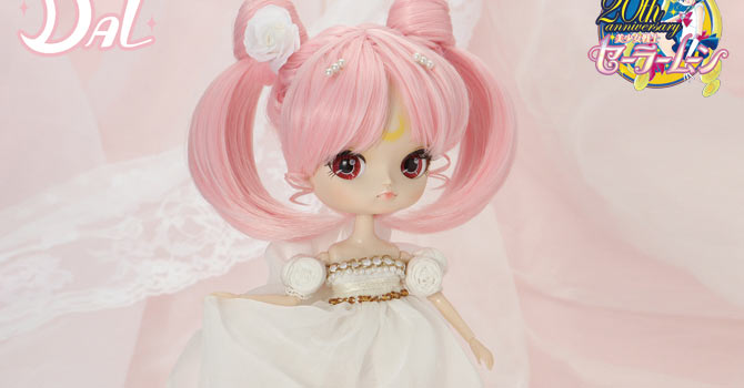 Princess Small Lady Dal Doll Sailor Moon Pullip