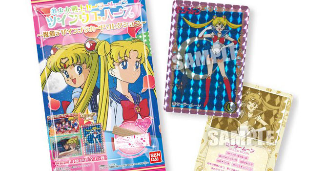 Sailor Moon Twin Wafers with Plastic Cards