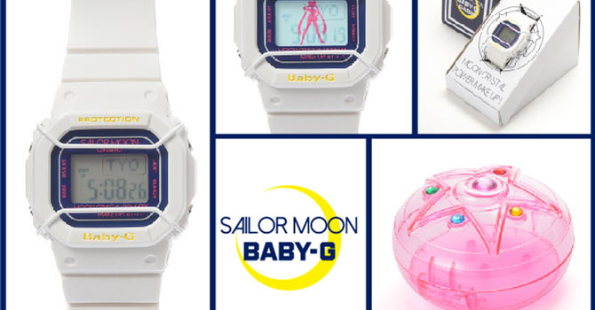 Second Sailor Moon x BABY-G Watch Collaboration 2016