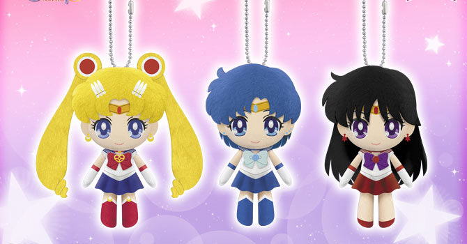 Sailor Moon Crystal Mascot Plush Series 1