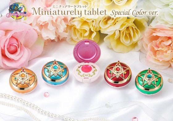"""sailor moon"" ""sailor moon compact"" ""sailor moon toy"" ""sailor moon merchandise"" ""sailor moon communicator watch"" ""crystal star compact"" ""candy toy"" ""miniaturely tablet"" bandai anime japan shop 2016 mercury mars jupiter venus"
