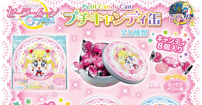 Sailor Moon Crystal Petit Candy Can