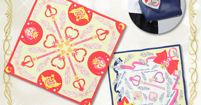 Sailor Moon Silk Scarf: Compacts, Wands, Crystal Carillon