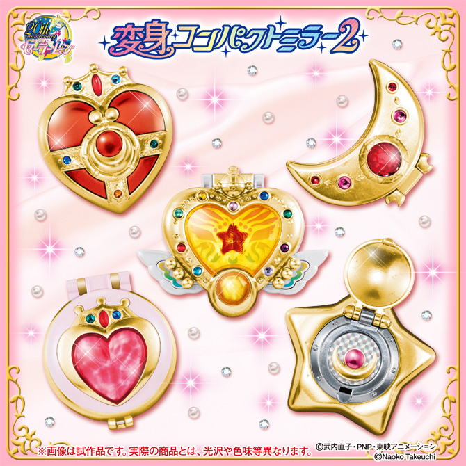"""""""sailor moon"""" """"sailor moon compact"""" """"sailor moon gashapon"""" """"sailor moon merchandise"""" """"sailor moon toys"""" """"star locket"""" """"eternal moon article"""" stars """"prism heart compact"""" """"silver crystal"""" """"cosmic heart compact"""" anime japan shop 2016"""