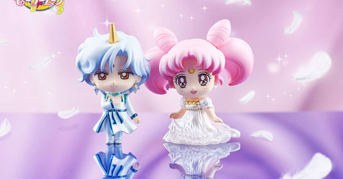 Sailor Moon Petit Chara SuperS Edition Figures