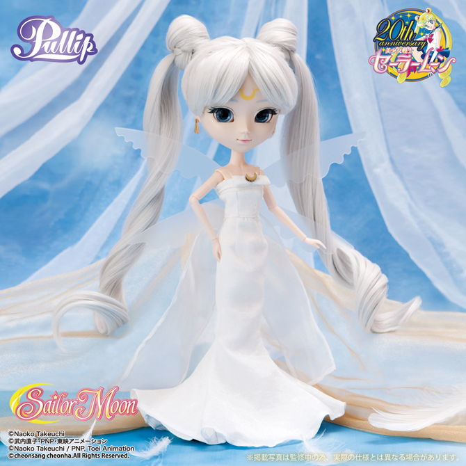 [Août 2016] Pullip Sailor Moon Queen Serenity Sailormoon-pullip-queen-serenity-doll2016